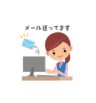 働く女性の会話&業務連絡スタンプ(個別スタンプ:4)