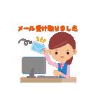 働く女性の会話&業務連絡スタンプ(個別スタンプ:5)