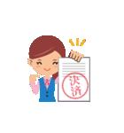 働く女性の会話&業務連絡スタンプ(個別スタンプ:7)