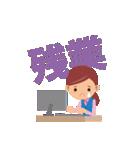 働く女性の会話&業務連絡スタンプ(個別スタンプ:9)