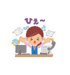 働く女性の会話&業務連絡スタンプ(個別スタンプ:11)
