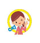 働く女性の会話&業務連絡スタンプ(個別スタンプ:17)