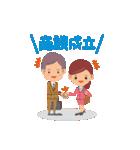 働く女性の会話&業務連絡スタンプ(個別スタンプ:19)