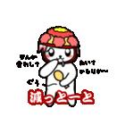 テムコロン-博多編-