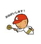 すべての野球ファンに届けるスタンプ(個別スタンプ:04)