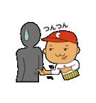 すべての野球ファンに届けるスタンプ(個別スタンプ:05)