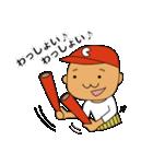 すべての野球ファンに届けるスタンプ(個別スタンプ:29)