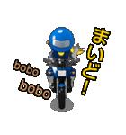 青いライダー(個別スタンプ:02)