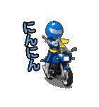 青いライダー(個別スタンプ:03)