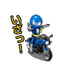 青いライダー(個別スタンプ:04)