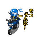 青いライダー(個別スタンプ:06)