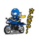 青いライダー(個別スタンプ:07)