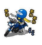 青いライダー(個別スタンプ:08)