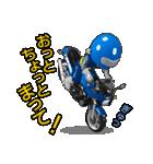 青いライダー(個別スタンプ:09)