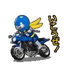 青いライダー(個別スタンプ:13)