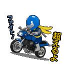 青いライダー(個別スタンプ:19)