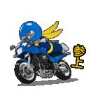 青いライダー(個別スタンプ:21)