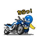 青いライダー(個別スタンプ:23)