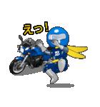 青いライダー(個別スタンプ:24)