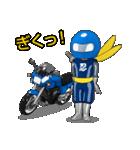 青いライダー(個別スタンプ:25)