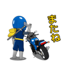 青いライダー(個別スタンプ:32)