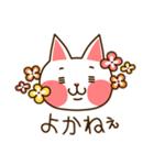 九州んにき2(個別スタンプ:01)