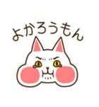 九州んにき2(個別スタンプ:03)