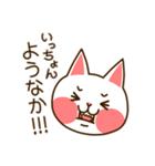 九州んにき2(個別スタンプ:04)