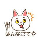 九州んにき2(個別スタンプ:05)