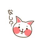 九州んにき2(個別スタンプ:06)