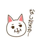 九州んにき2(個別スタンプ:07)