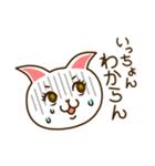 九州んにき2(個別スタンプ:08)