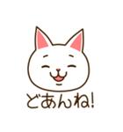九州んにき2(個別スタンプ:09)