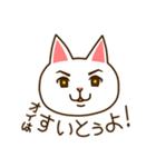 九州んにき2(個別スタンプ:10)
