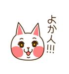 九州んにき2(個別スタンプ:11)