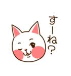 九州んにき2(個別スタンプ:14)
