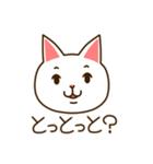 九州んにき2(個別スタンプ:17)