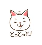 九州んにき2(個別スタンプ:18)