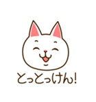 九州んにき2(個別スタンプ:20)