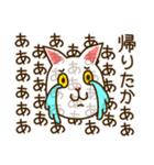 九州んにき2(個別スタンプ:22)