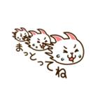 九州んにき2(個別スタンプ:24)