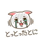 九州んにき2(個別スタンプ:25)