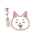 九州んにき2(個別スタンプ:29)