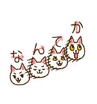 九州んにき2(個別スタンプ:30)