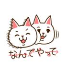 九州んにき2(個別スタンプ:31)