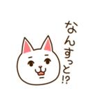 九州んにき2(個別スタンプ:32)