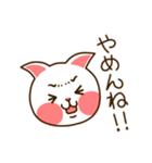 九州んにき2(個別スタンプ:33)