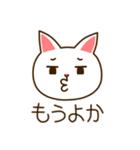 九州んにき2(個別スタンプ:34)