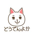 九州んにき2(個別スタンプ:35)