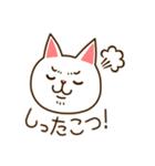 九州んにき2(個別スタンプ:36)